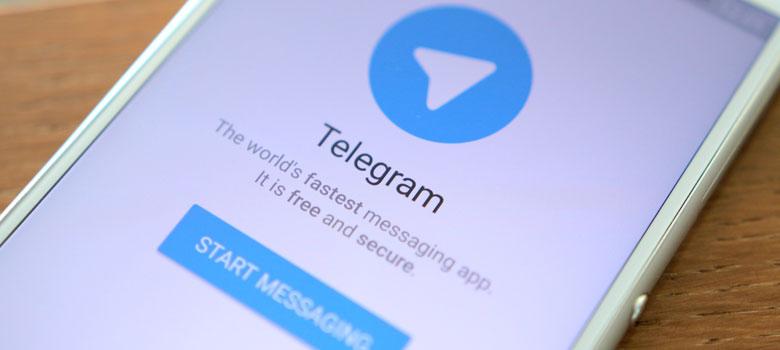 قرار دادن لینک بر روی متن در تلگرام