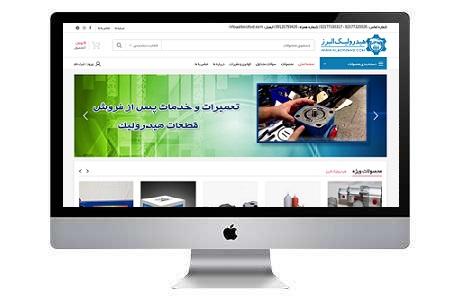 طراحی فروشگاه اینترنتی1