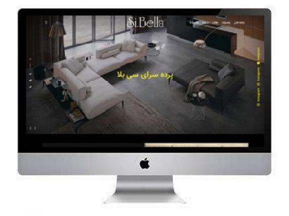طراحی سایت شرکتی سی بلا