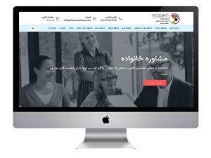 طراحی سایت شرکت خط مشاور