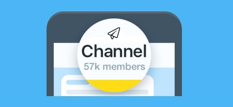 آموزش کامل ساخت کانال تلگرام
