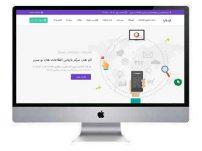 طراحی سایت شرکتی بازیابی اطلاعات هارد