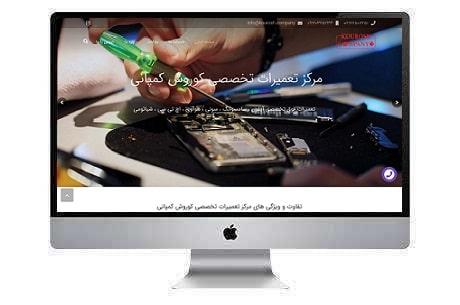 طراحی سایت شرکتی تعمیرات موبایل