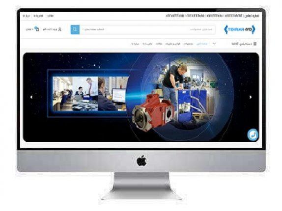طراحی سایت فروشگاهی هیدرولیک