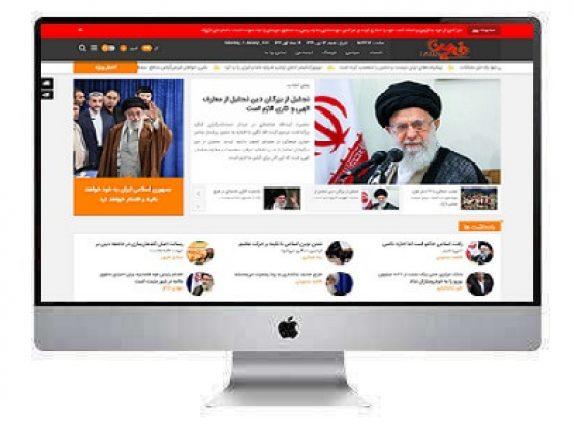 طراحی سایت خبری فرین غرب
