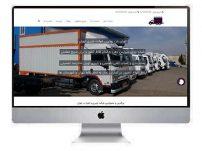 طراحی سایت باربری شرکت الو باربری