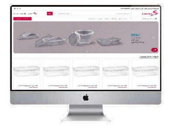 طراحی سایت فروشگاهی فروش ظروف