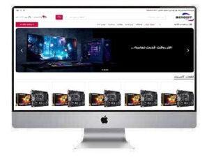 طراحی سایت فروشگاهی به روز آی تی