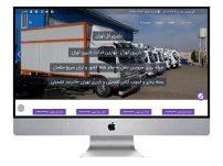 طراحی سایت شرکتی باربری تهران