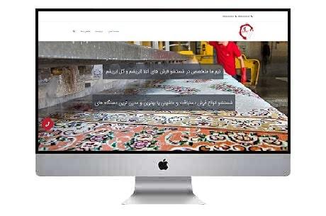طراحی سایت قالیشویی پایتخت